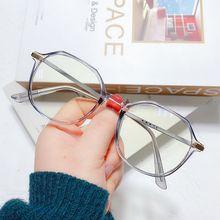 Glasses Women Eyewear Transparent-Frame Polygon Anti-Blue Luxury Fashion WOENFEL