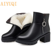 AIYUQI Women Winter Boots 2019 New Ankle Shoes Genuine Leather High Heel Natural Wool ladies