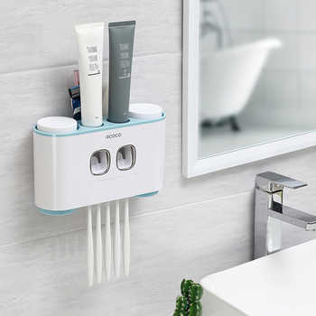 ECOCO Wall-mount Toothbrush Holder Auto Squeezing Toothpaste Dispenser Toothbrush Toothpaste Cup Storage Bathroom Accessories - DISCOUNT ITEM  36% OFF All Category