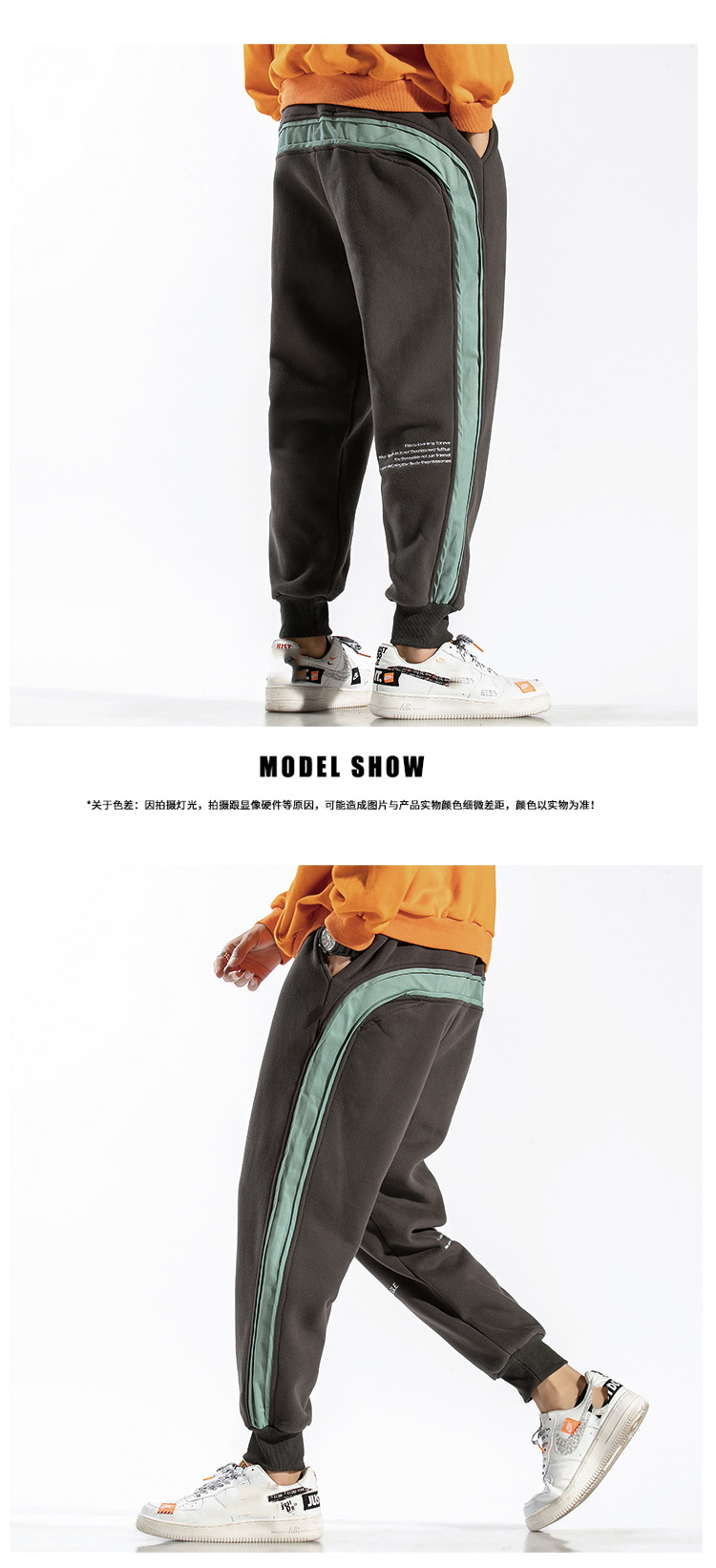 2020 ANKLE-LENGTH Sweatpants Streetwear Spring Autumn Hip Hop Harem Pants Mens Casual Korean Oversize 5XL 6XL Joggers Trouers