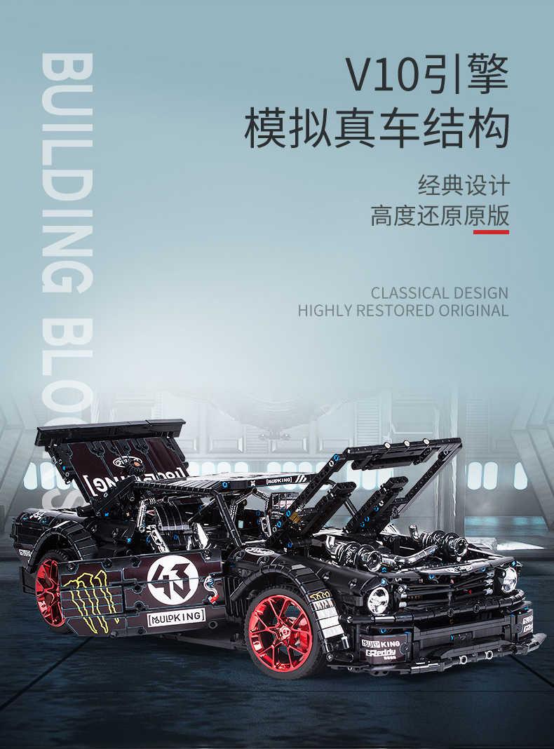 RC Aplikasi Ford Mustang Batu Bata 2019 Hoonicorn Rtr V2 Technic Super Balap Mobil dengan Motor Bangunan Blok Anak-anak Mainan Hadiah cocok Lepined