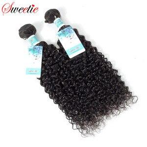 Image 4 - Sweetie Indian Hair Afro Kinky Krullend Hair Extensions 100% Menselijk Haar Weave Bundels Natuurlijke Kleur 3/4 Stuks 100G Non  Remy