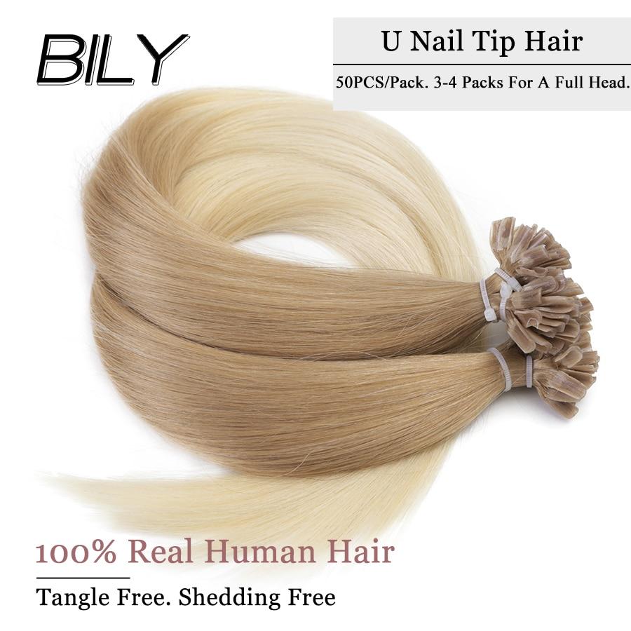 Волосы для наращивания с U-образным кончиком, 12-28 дюймов, 50 прядей
