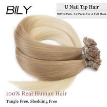 BILY – Extensions de cheveux humains européens Remy à la kératine, 12 à 28 pouces, 50 brins, collées à la Machine
