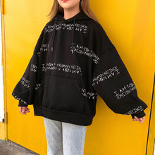 Ulzzang winter frauen sweatshirt Harajuku brief druck mit kapuze sweatshirt bf lange-ärmeln lose Pullover sweatshirt(China)