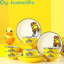 Набор керамической посуды Корейская мультяшная маленькая Желтая