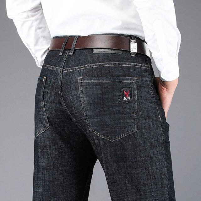 Men's Classic Business Denim Jeans 4