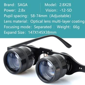 Fishing Binoculars Portable Telescope Zoom Magnifier Night Vision Binocular for Hunting Outdoor Tool 6