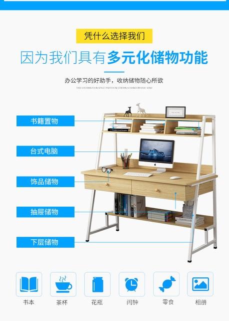 Student Desk Combo 6