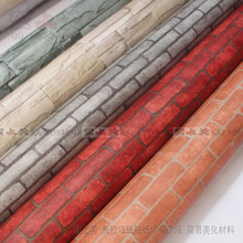 120cm Self-adhesive wall sticker simulation brick wallpaper self-adhesive 3d waterproof brick pattern sticker retro red brick