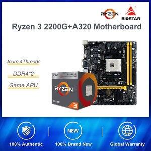 AMD Ryzen 3 2200G с материнской платой Biostar A320 CPU поставляется с набором новых интегрированных офисных устройств второго поколения