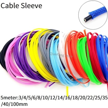 5M Braided Cable Sleeve 3 4 5 6 8 10 12 14 16 18 20 22 25 30 35 40 mm PET Expandable Cover Insulation Nylon Sheath Wire Wrap - sale item Electrical Equipment & Supplies
