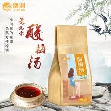 Сливовый сок напиток со вкусом темная слива мандарин пилинг