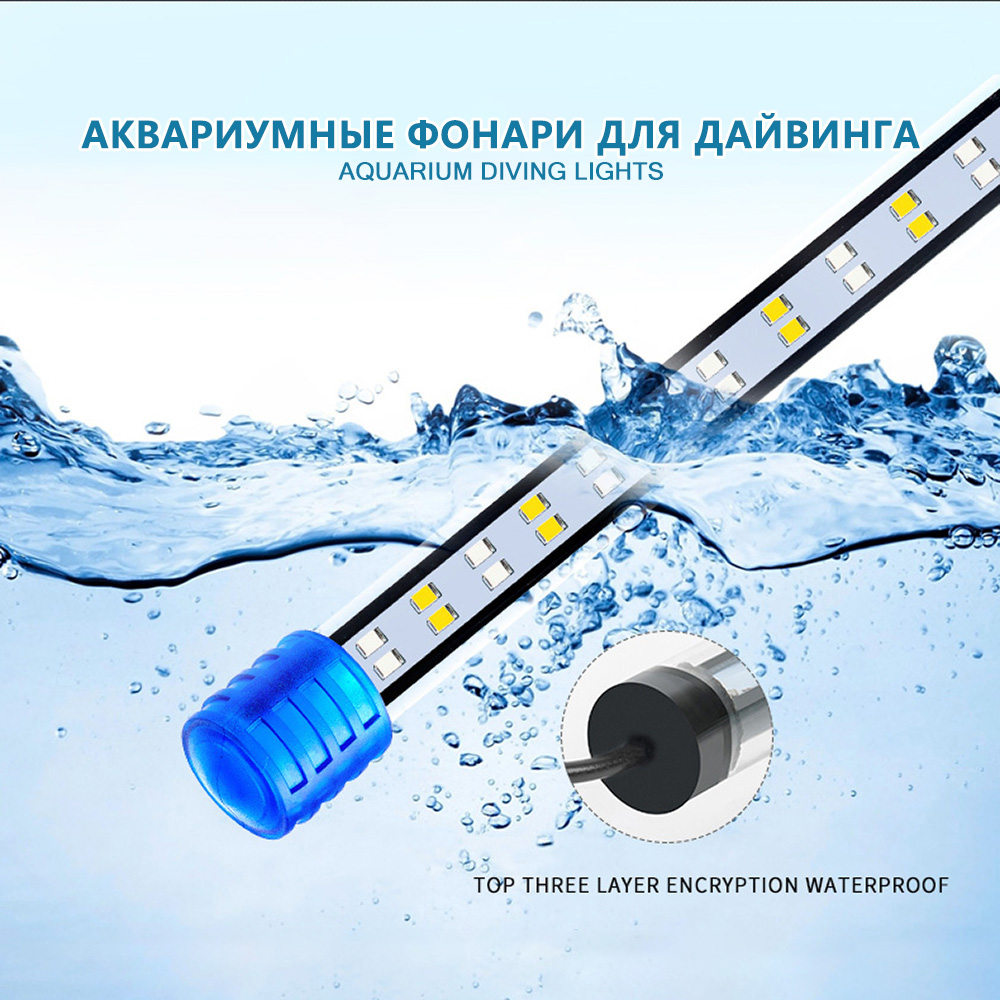 LED Aquarium Light Waterproof Fish Tank Light Aquatic Plant Light Submersible Underwater Clip Lamp Aquatic Decor