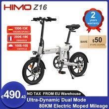 (€150-€13 code : RADARCUPON13 ) STOCK europeo HIMO Z16 bicicleta eléctrica plegable de bicicleta al aire libre bicicleta urbana de 250W 10Ah portátil Ebike 80KM de playa bicicleta 16 pulgadas neumático