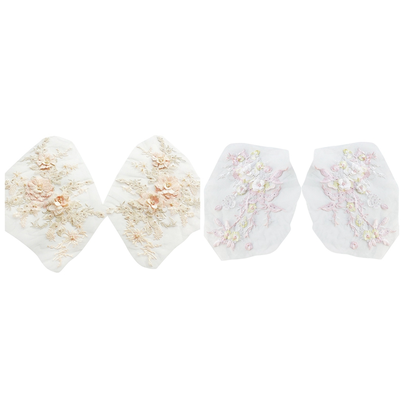 3Pcs Color Pearl Beaded 3D Embroidery Flowers Lace Flowers Patch DIY Costumes Clothing Decoration, 1Pcs Pink Yellow & 2Pcs Beige