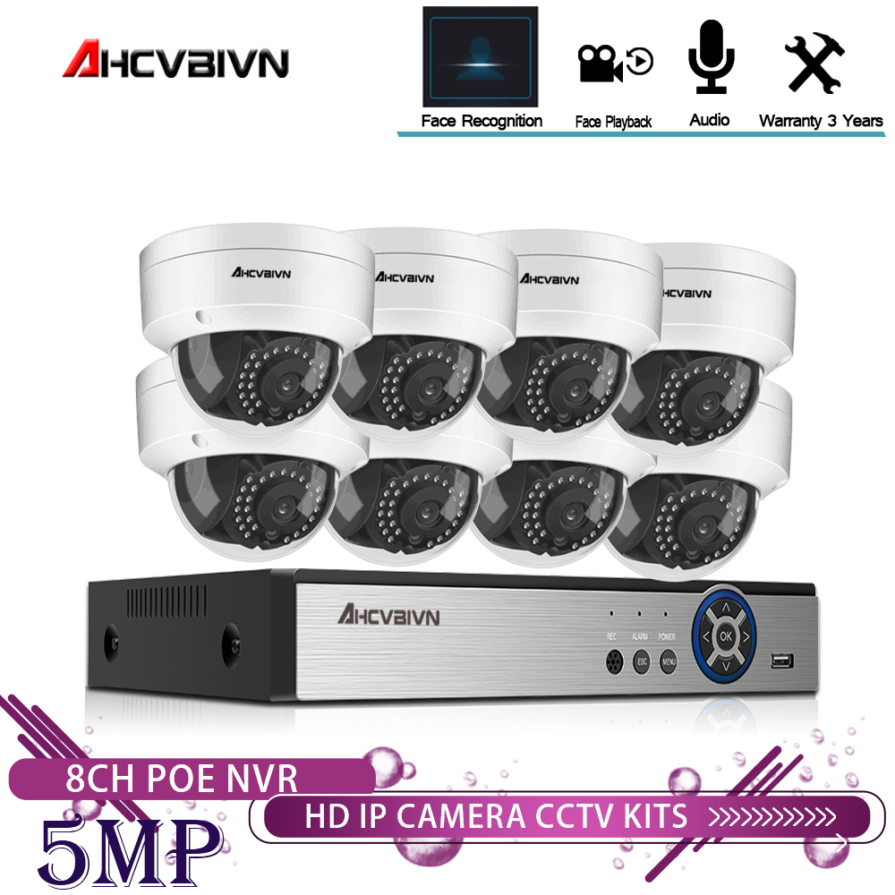 5MP Face Record POE NVR Kits Security Camera CCTV System In/Outdoor Face Distinguish IP Dome Camera P2P Video Surveillance Set
