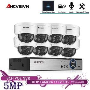 Image 1 - 5MP Gesicht Rekord POE NVR Kits Sicherheit Kamera CCTV System In/Außen Gesicht Unterscheiden IP Dome Kamera P2P Video überwachung Set