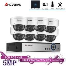 5MP 顔記録 POE NVR キット防犯カメラ Cctv システム/屋外フェイス区別 IP ドームカメラ P2P ビデオ監視セット