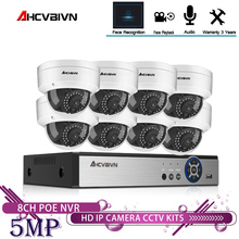 5MP yüz kayıt POE NVR kitleri güvenlik kamera CCTV sistemi/açık yüz ayırıcı IP Dome kamera P2P Video gözetleme seti