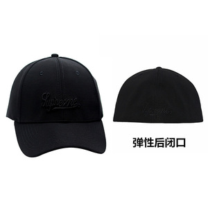 Image 5 - Man Fitted Hip Hop Hats Male Back Closed Outdoors Sun Hat Summer Male Peaked Cap Back Wear Hip hop Hat Plus Size Baseball Cap