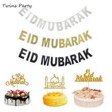 Twins EID MUBARAK Decoration Banner Glitter Festival Bunting Garland Ramadan Islamic Muslim Mubarak Supplies