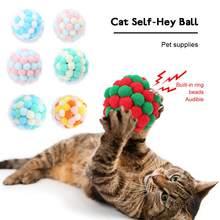 1 pc suprimentos para animais de estimação gato auto-animado bola engraçado gato bola de pelúcia sino bola multicolorido costura cor natal gato jogando brinquedos
