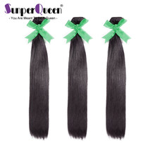 Brazilian Straight Human Hair 1 Piece Hair Weave Bundles 8-40 inch Natural Color Free Shipping Remy Hair(China)