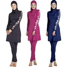 Traje de baño musulmán para mujer, bañador islámico, traje de baño modesto para mujer 2017