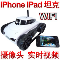 Rover Golden Light HAPPY Cow Webcam Image Transmission iPhone Remote Control Spy Car Tank 777 287 Free Cattle