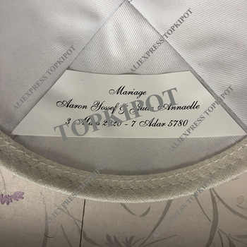 Ivory linen kipot with Silver Grey embroidery logo FOR WEDDING