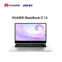 Huawei matebook d 14 portátil genuíno 16gb 512gb windows 10 14 polegadas i7-10510U geforce mx250(China)