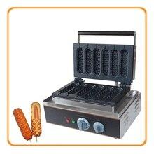 個フレンチマフィンマシンホットドッグコーン形状キャンディーウエハワッフルメーカーキッチン機 商用 220V 110V