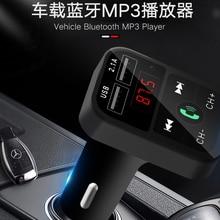 Car-Kit Aux-Player Usb-Car-Charger Tf-Card Lcd-Fm-Transmitter U-Disk Handfree Music Bluetooth Wireless