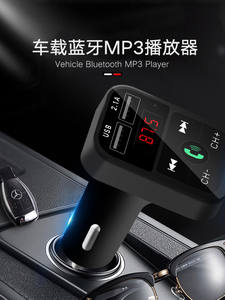 Car-Kit Aux-Player Usb-Car-Charger Tf-Card MP3 Lcd-Fm-Transmitter U-Disk Handfree Music