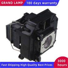 באיכות גבוהה מקרן מנורת ELPLP60 V13H010L60 עבור Epson 425Wi 430i 435Wi EB 900 EB 905 420 425W 905 92 93 + 93 95 96W H383 H383A