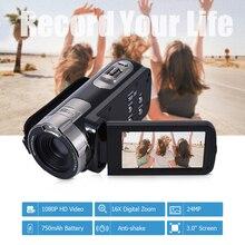 Cámara de vídeo Digital HDV 302P, 24MP, 1080P, Full HD, Zoom Digital 16X, 3,0 pulgadas, antivibración, 3.0MP, CMOS, DV