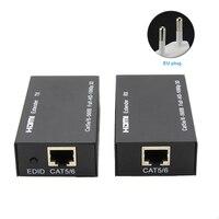 Extension 60m LAN Conversion HDMI Extender Signal Amplifier Black CAT6 Metal Home Receiver RJ45 Ethernet Port 1080P Adapter
