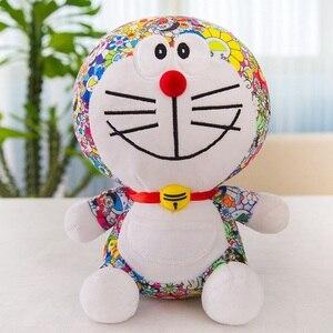 Cartoon Cute Doraemon kolorowy słonecznik Jingle Cat pluszowe zabawki dla dzieci prezent Super miękki niebieski Fat Doll prezent gorąca sprzedaż
