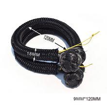 2 шт Черная мягкая сережка из СВМПЭ 9 мм * 120 веревочной веревки