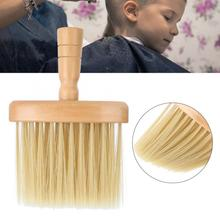 Щетка для чистки шеи и лица, деревянная щетка для чистки волос, щетка для стрижки волос, Парикмахерская щетка для чистки волос, расческа, инструменты для салона