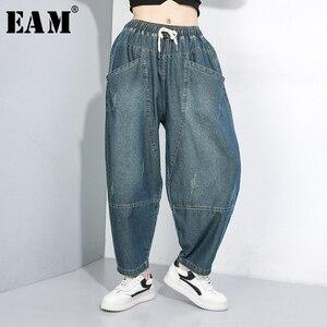 Image 1 - [EAM] 높은 탄성 스플 라이스 포켓 데님 허리 바지 새로운 느슨한 맞는 하렘 바지 여성 패션 조수 봄 가을 2020 1B694
