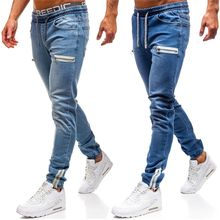 Brand Jeans Retro Nostalgia Men Clothes Hip Hop Sweatpants Skinny Denim Pants Zipper Designer Black Jeans Mens Casual Men Jeans(China)