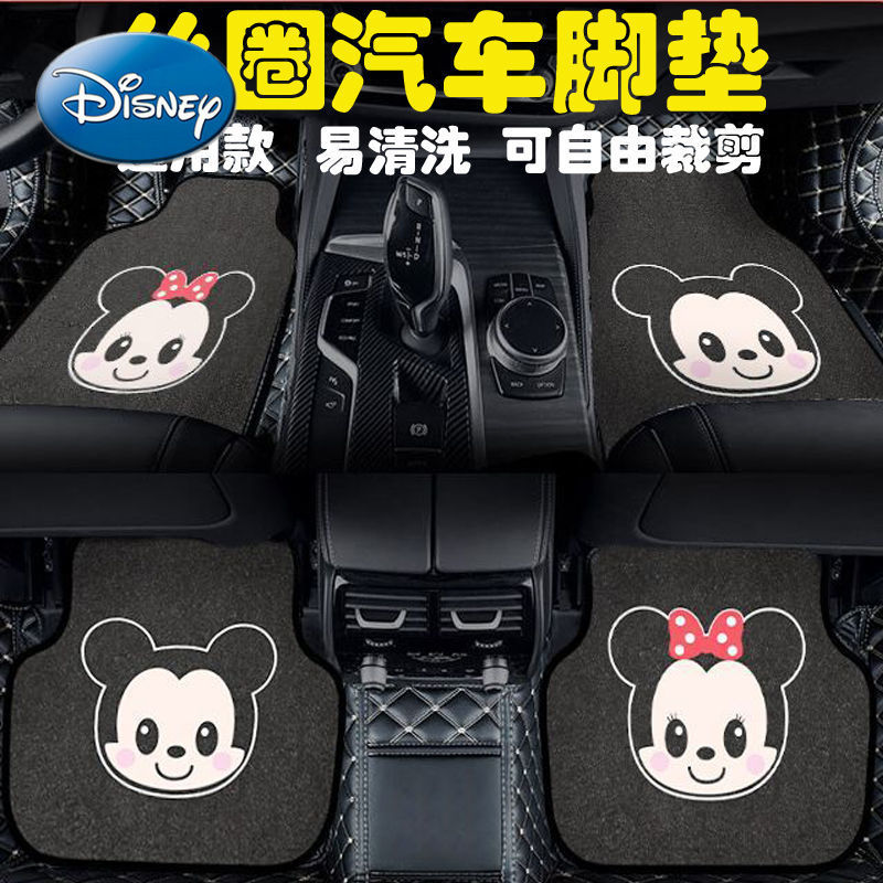 Disney Mickey Mouse Minnie Cartoon Cute Car Footstool Can Be Self-cutting Wire Ring Car Anti-skid Anti-dirty Waterproof Pad