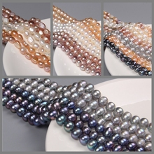 Real Natural Freshwater Cultured White Black Champagne Purple Gray Pearls Beads 7-8 mm Loose Pearl Beads For Jewelry Making DIY