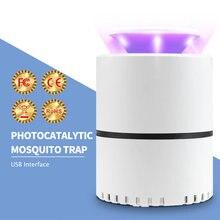 Электрическая лампа ловушка для насекомых светодиодная УФ отпугивания