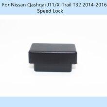Obd 10 km/h, bloqueio de velocidade, plug e play para nissan qashqai j11/x-trail t32 2014-2016
