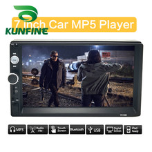 "KUNFINE Universal 2 Din 7"" Touch Screen Car Multimedia Player Car Radio Car Stereo MP5 MP3 Player With Bluetooth FM/USB/AUX(China)"