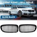 1 пара глянцевого черного углеродного волокна M Цвет 1 линия планка переднего бампера почек решетки для BMW F18 F10 F11 5 серии 2010-2014 2015 2016
