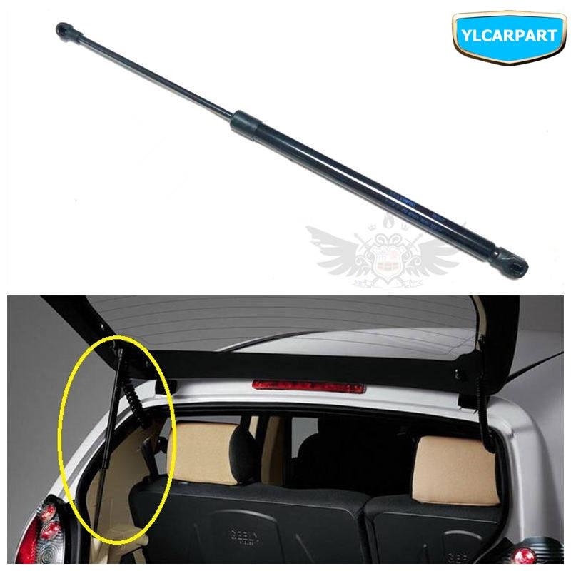 For Geely LC,Panda,Emgrand Pandino,GC2,Car Rear Door Trunk Hydraulic Strut